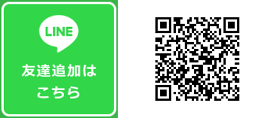 growbyK-two大阪梅田店LINE